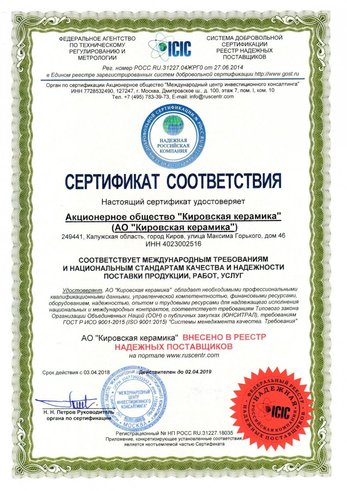 Обзор SSL-сертификатов: типы, выбор, приемущества 12